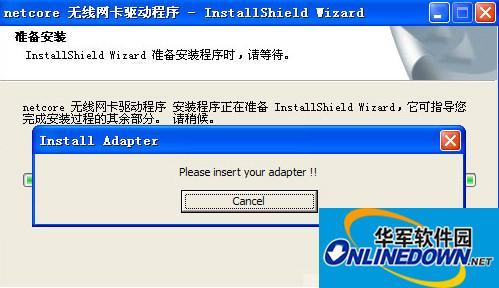 磊科nw392无线网卡驱动程序