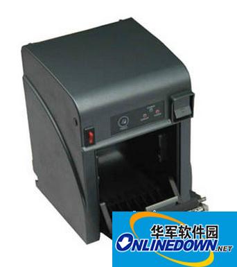 好搭档HDD80230打印机驱动 1.0 官方安装版