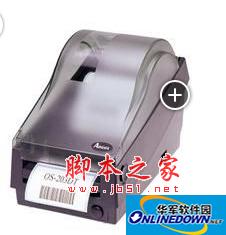 立象os203dt驱动  v1.0 官方安装版
