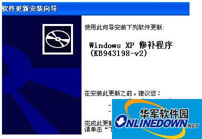 usb3.0驱动下载,for xp 1.0