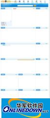 超酷蓝色软件下载-新云4内核