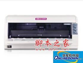 映美Jolimark FP-616K打印机驱动 1.0 官方免费安装版