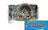 翔升9600gt显卡驱动 For vista/win7