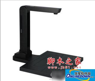 枫林v800高拍仪驱动 1.0 官方安装版