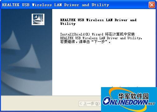 雷龙960000g 无线网卡驱动