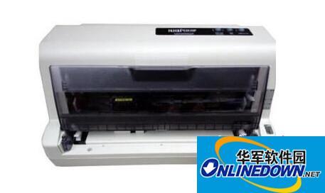 沧田金税打印机tc717k驱动