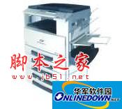 汉柯3818p复印机驱动
