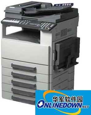 汉柯5118复印机驱动
