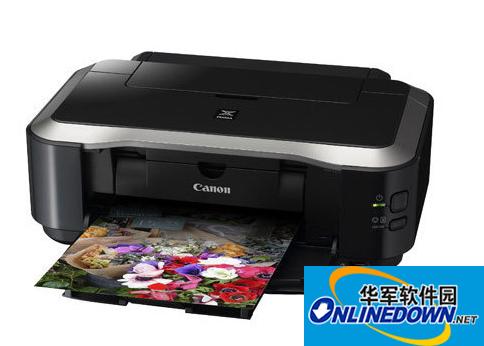 Canon佳能ip4880打印机驱动程序