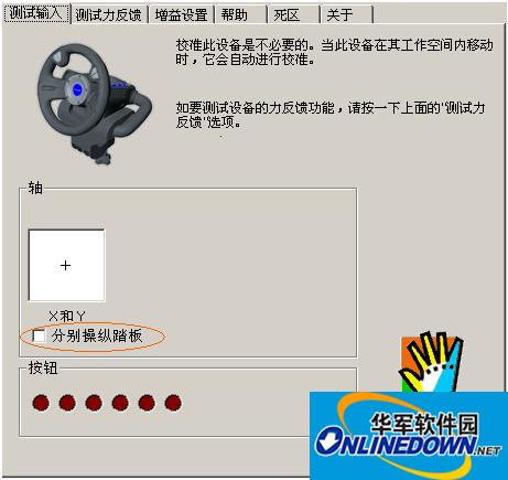 赛钛客r440驱动程序  v4.0.100.1190 中文官方安装版