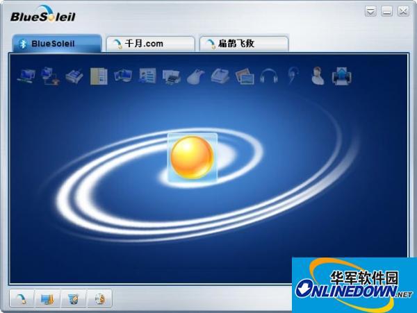 千月蓝牙驱动(BlueSoleil)  v10.0.464.0 官方最新版