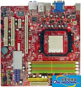 微星K9NGM3主板 驱动程序 1.0