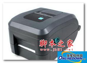 霍尼韦尔pc42t打印机驱动