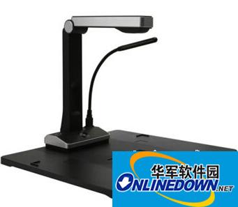 吉星JTDBG011扫描仪驱动 1.0 官方安装版