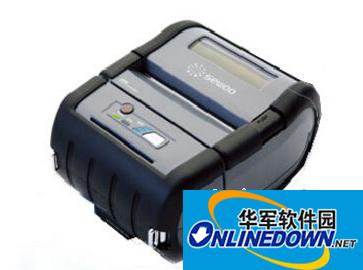 世友TS400打印机驱动 1.0 官方安装版
