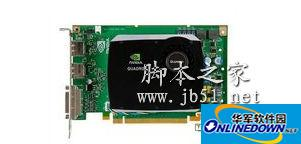 丽台fx580显卡驱动 For xp 1.0