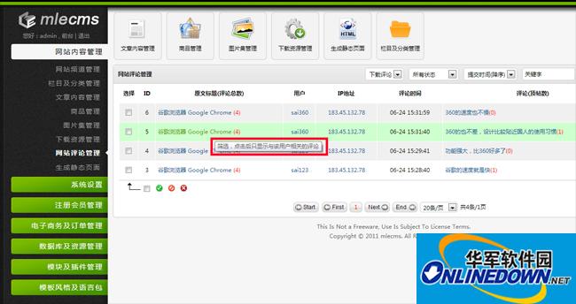 多语言企业网站管理系统 mlecms
