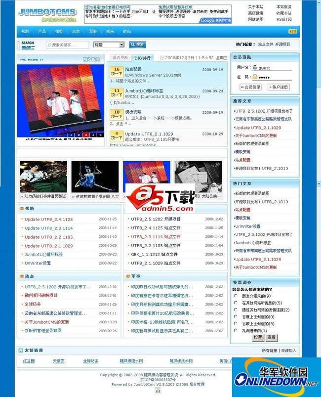 JumbotCms!NET2008 2.5.1215 站点程序