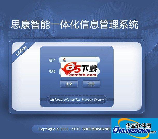 青辰免费客户管理系统