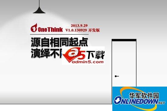 OneThink(内容管理框架)