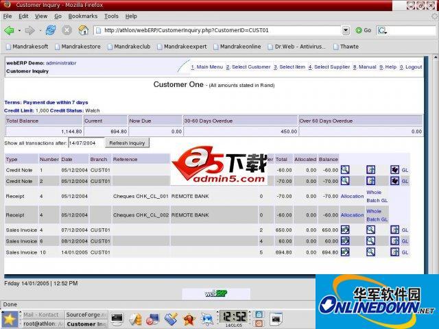 webERP (ERP 与财务管理软件)