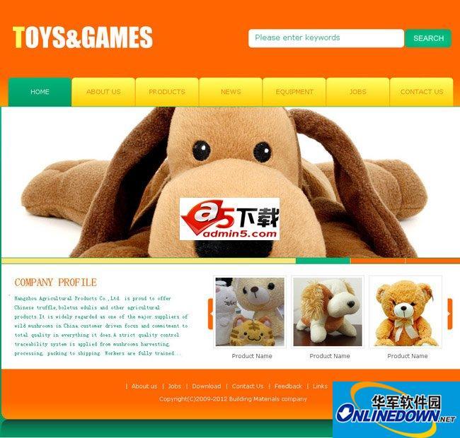 玩具企业网站...