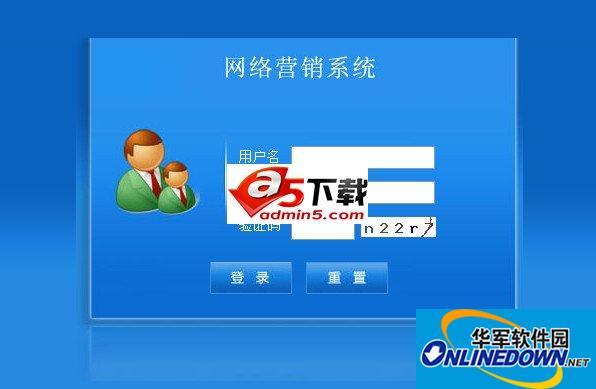飘扬获取访客QQ系统 1.001