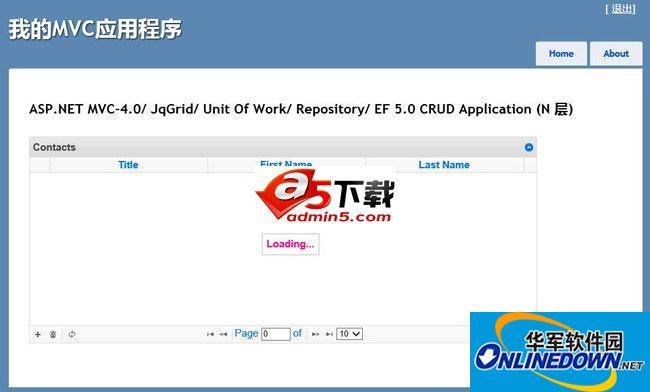 Repository PC版