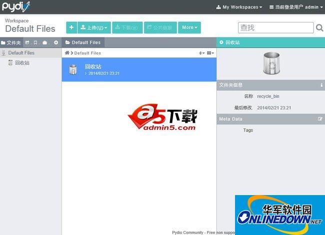 Pydio文件共享平台 38809