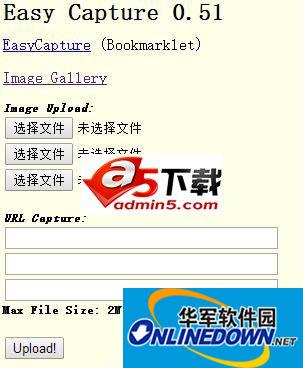 EasyCapture图片存储系统 0.51