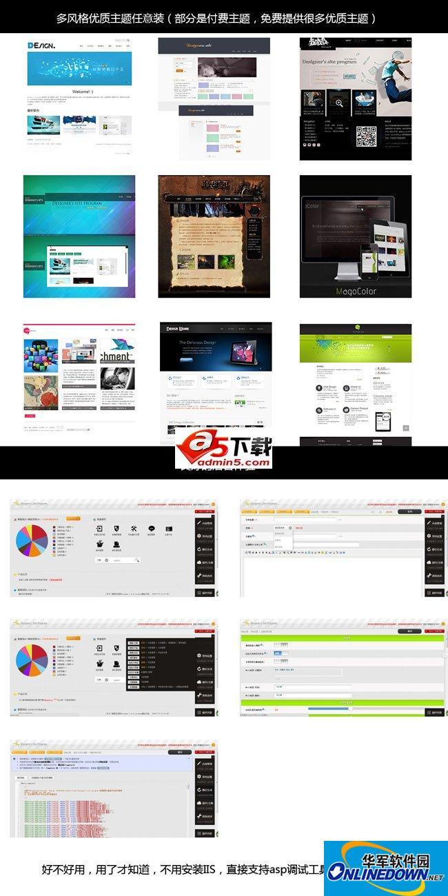 Designers site program全站静态系统-高端主题建站