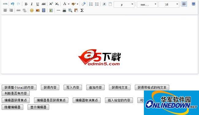 百度编辑器UMeditor 1.2.2 .NET GBK