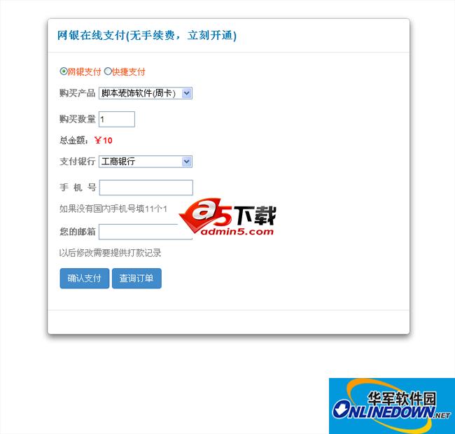 php个人发卡平台源码 1.4 免费版