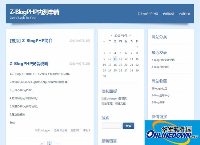 Z-BlogPHP(PHP博客程序) 1.5.0
