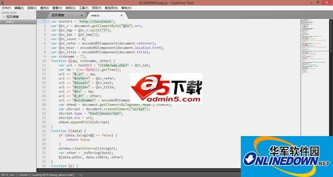 网站获取访客QQ统计源码 PC版