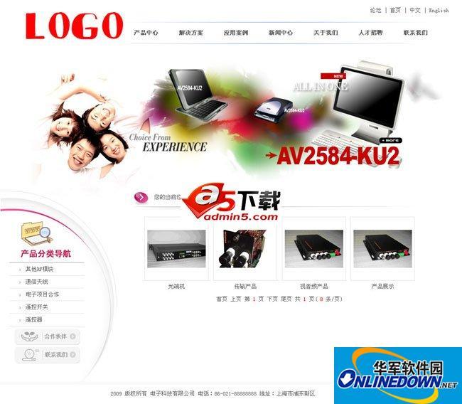 中英双语电子科技公司网站源码