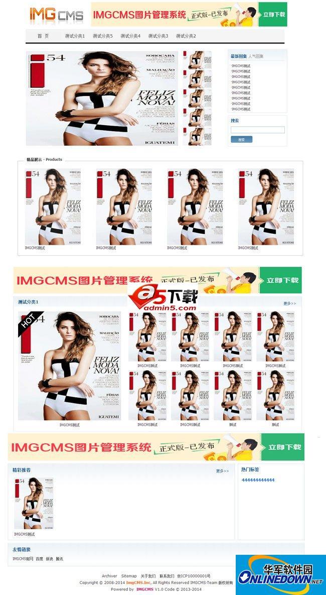 IMGCMS 图片管理系统