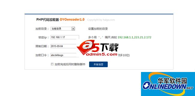 OYOencode php代...