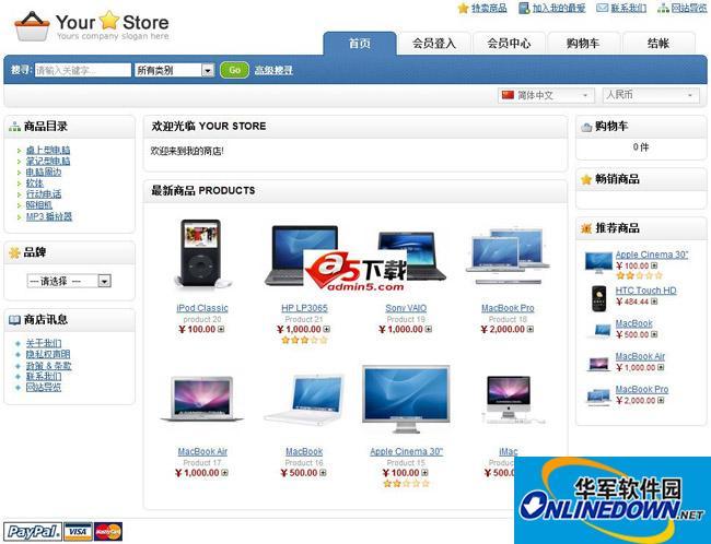 opencart 中文版 2.0.1.1 国内专用