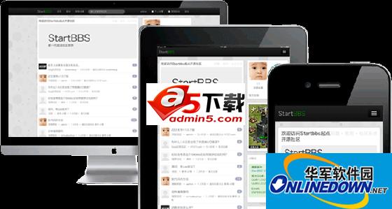 StartBBS轻量开源社区系统 36925