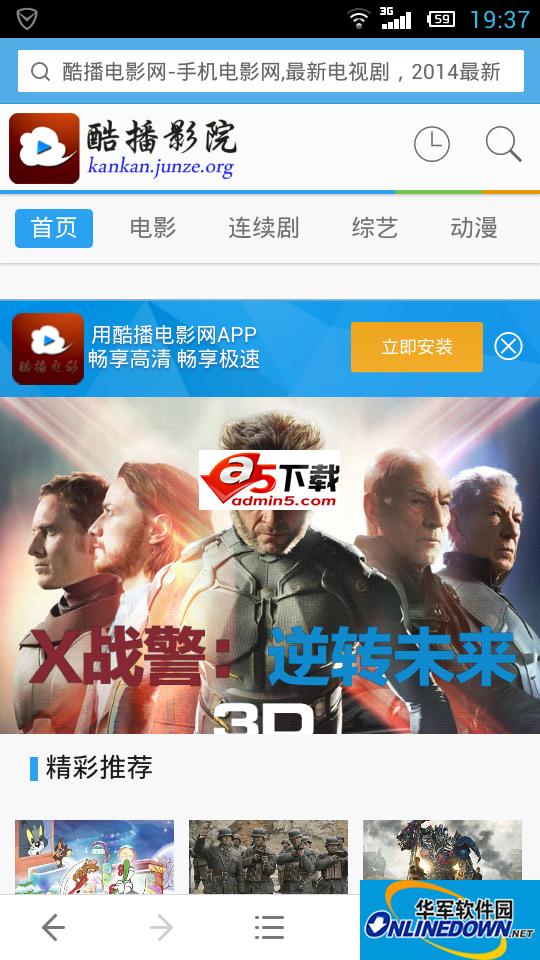 苹果CMS7.X内核免手机版整站源码 20150130