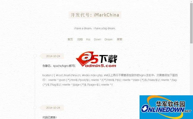 开源个人博客iMarkChina 4.0 beta