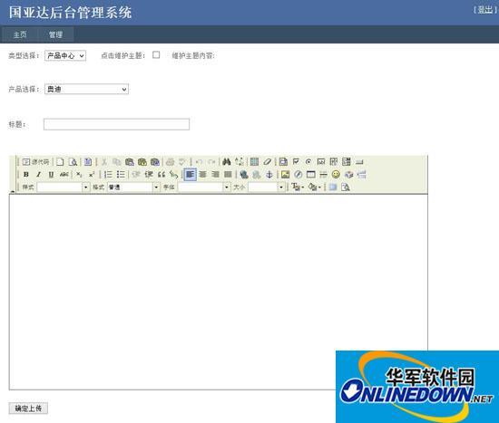 小型普通公司网站源码