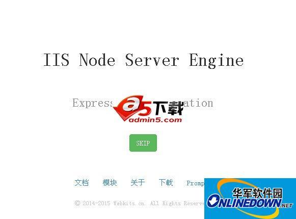 series iis node server engine