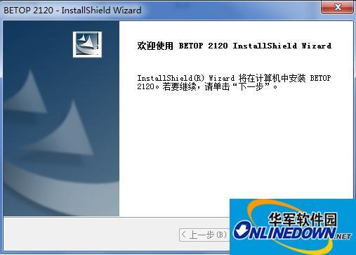 北通usb小振动btp2120驱动  1.0 中文安装版