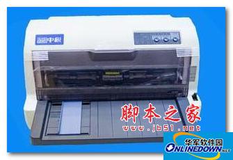沧田中税ts620kii打印机驱动  v3.0 官方安装版