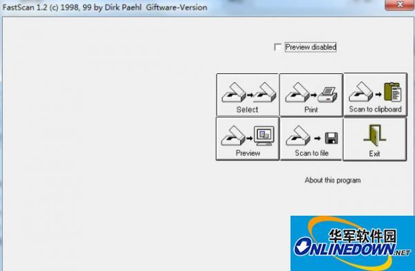 通用扫描仪工具(FastScan)  v1.2 绿色免费版