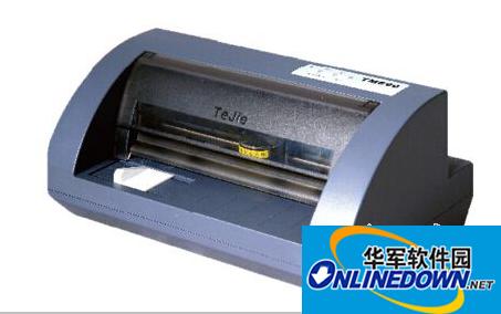 特杰tm6906打印机驱动 1.0 官方安装版