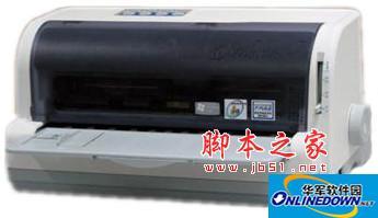 航天信息Aisino TX-186打印机驱动 32位/64位
