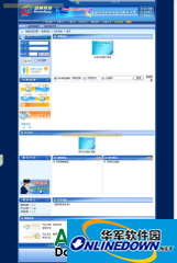 动易PowerEasy SiteWeavereShop 6.8正式版build2009